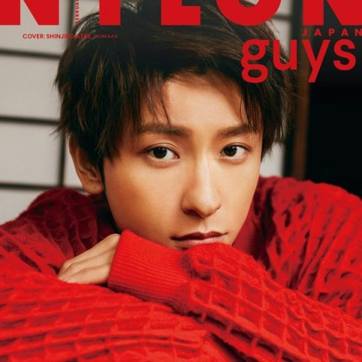 NYLONguys_cover201902