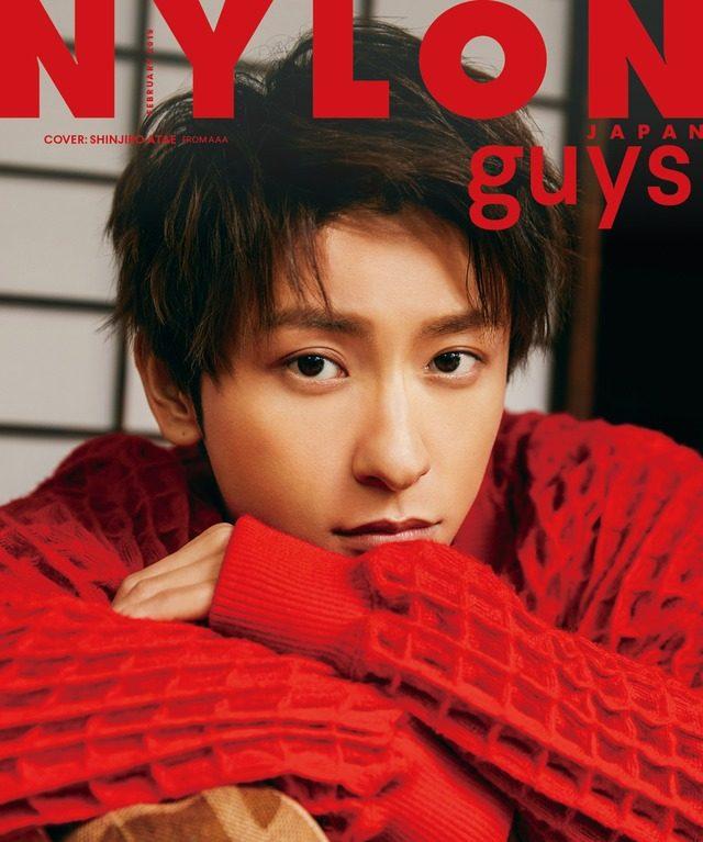 NYLONguys_cover201902